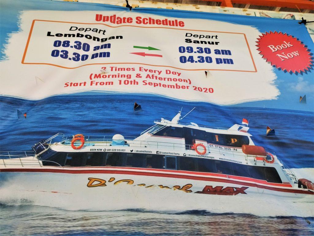 レンボンガン島ペニダ島スピードボート